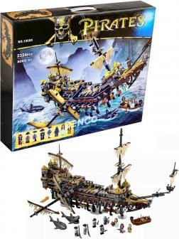 Конструктор Lari «Безмолвная Мэри» 10680 (Pirates of The Caribbean 71042) / 2324 детали
