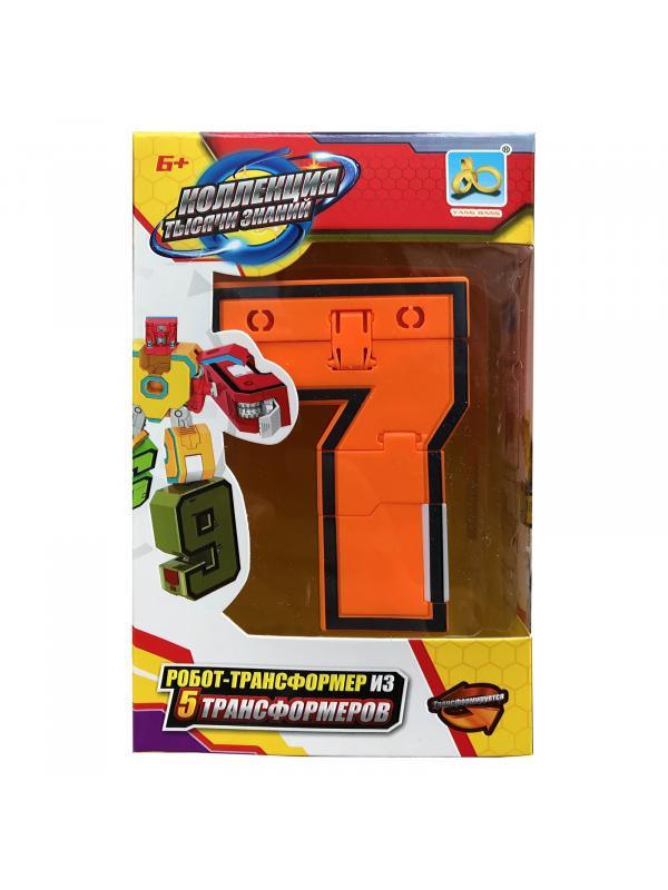 Цифра-Трансформер XL «Панцирь» Цифра 7, Коллекция тысячи знаний