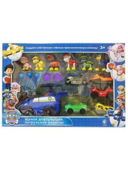 Набор Щенячий патруль «Полицейская машина Гонщика - трансформер и машинки спасателей с фигурками» H3106