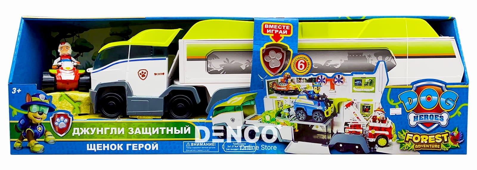Набор «Зеленый Автовоз» с Райдером Щенячий патруль / Джунгли