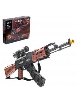 Конструктор CaDA «Штурмовая винтовка AK-47» C61009W /  738 деталей