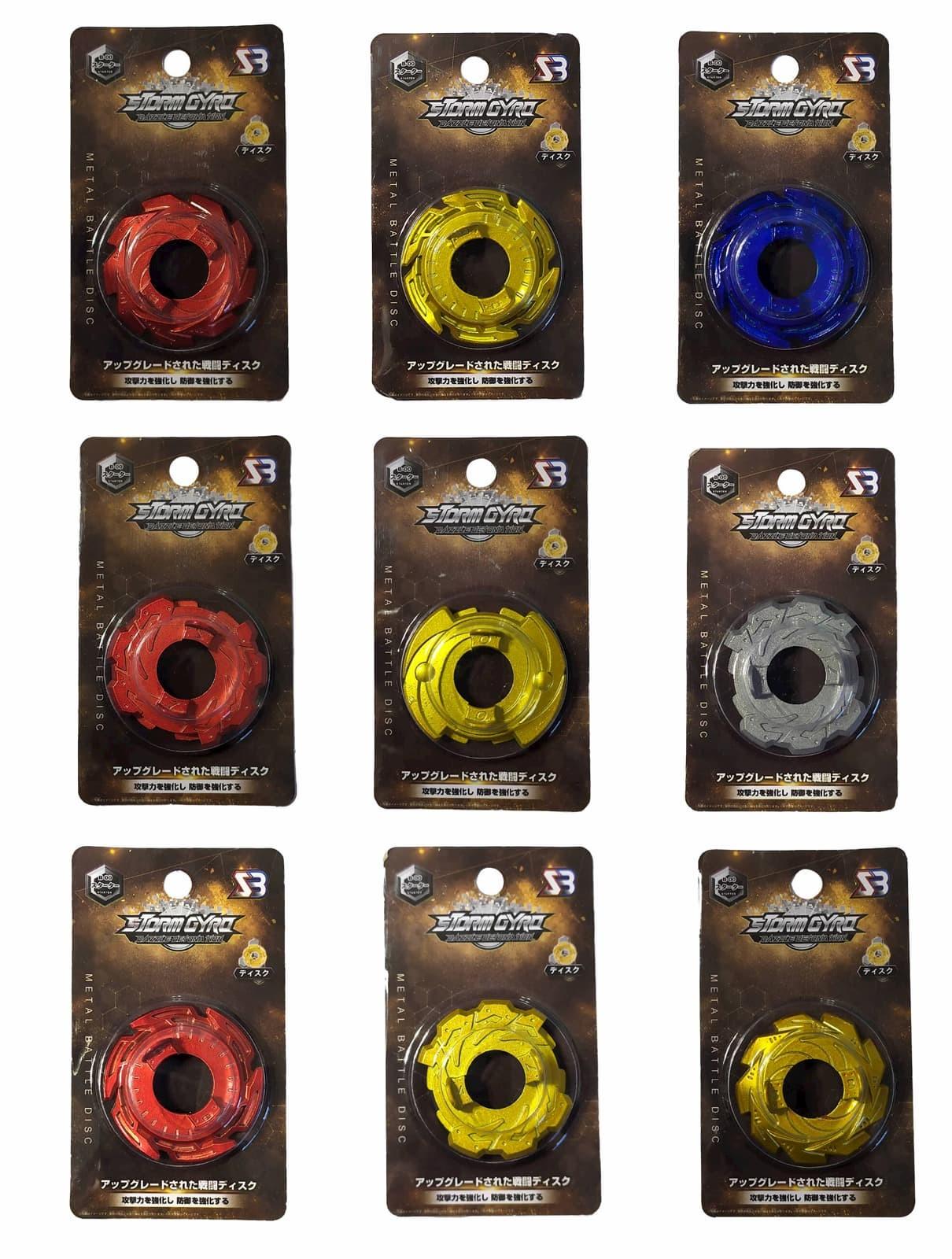 Утяжеленные Силовые диски «METAL BATTLE DISK» от SB Микс