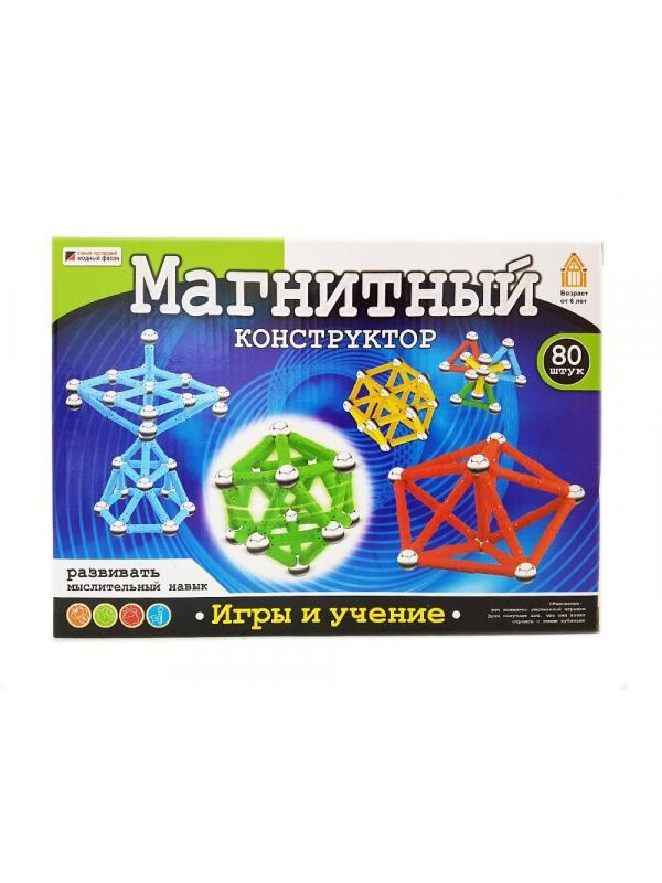 Магнитный Конструктор с шариками AQ-201 80 деталей