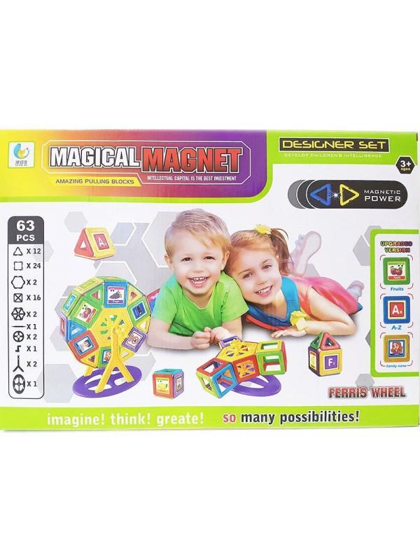 Магнитный конструктор «Magical Magnet» A10-63P 63 детали