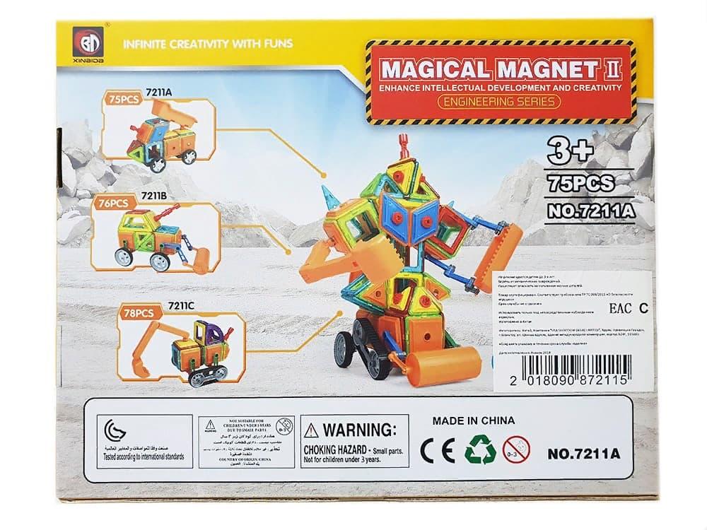 Магнитный конструктор «Magical Magnet 2» 7211A 75 деталей