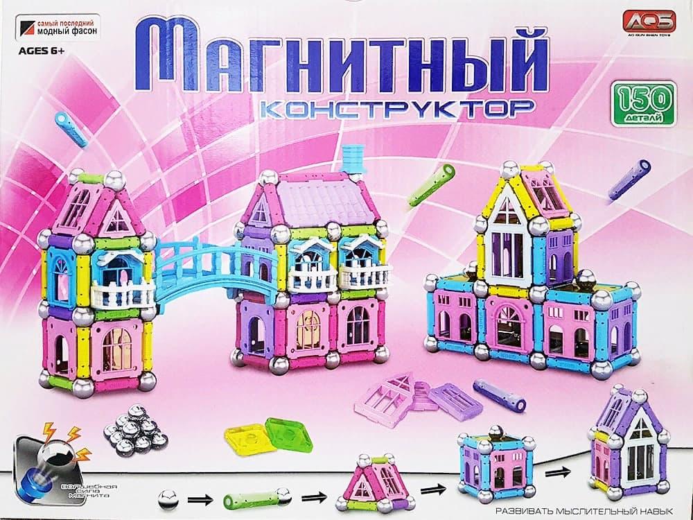 Магнитный конструктор «Дом с шариками» AQ-314 150 деталей