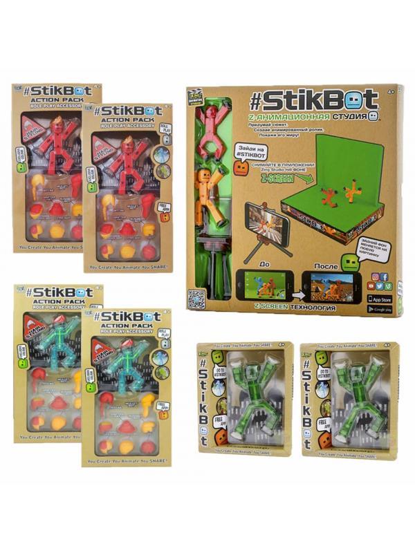 Комбо набор Стикбот №9 «Студия + 6 стикботов» 15001