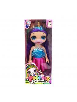 Кукла Poopsie Slime Surprise «Rainbow Brightstar» 16 см 43206