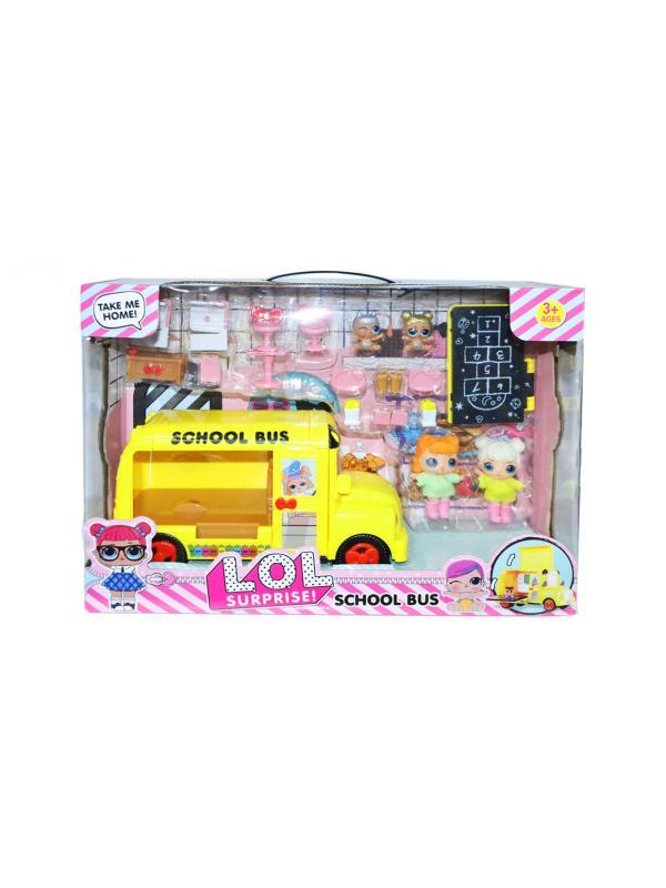Набор для куклы LOL Surprise «School Bus» 13087