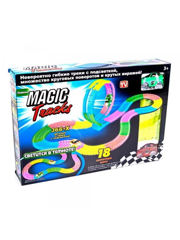 Светящийся гибкий трек MAGIC TRACKS 366 деталей + 2 гоночные машинки