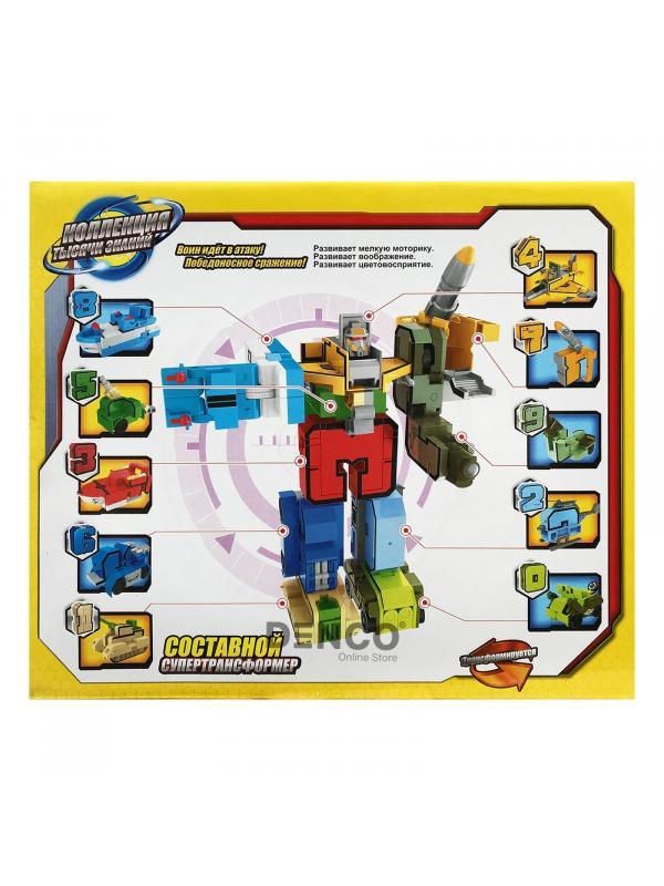 Робот-Трансформер L из 5 Трансформеров (6-0)