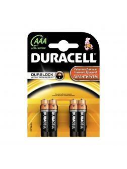 Комплектующие Magic Tracks Батарейки Duracell (AAA, 4 шт)