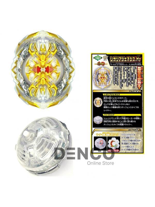 Набор из 4-х Волчков BEYBLADE Burst «Gatinko Customize Set» B-153 от Takara Tomy