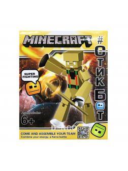 Фигурка Minecraft Стикбот 2