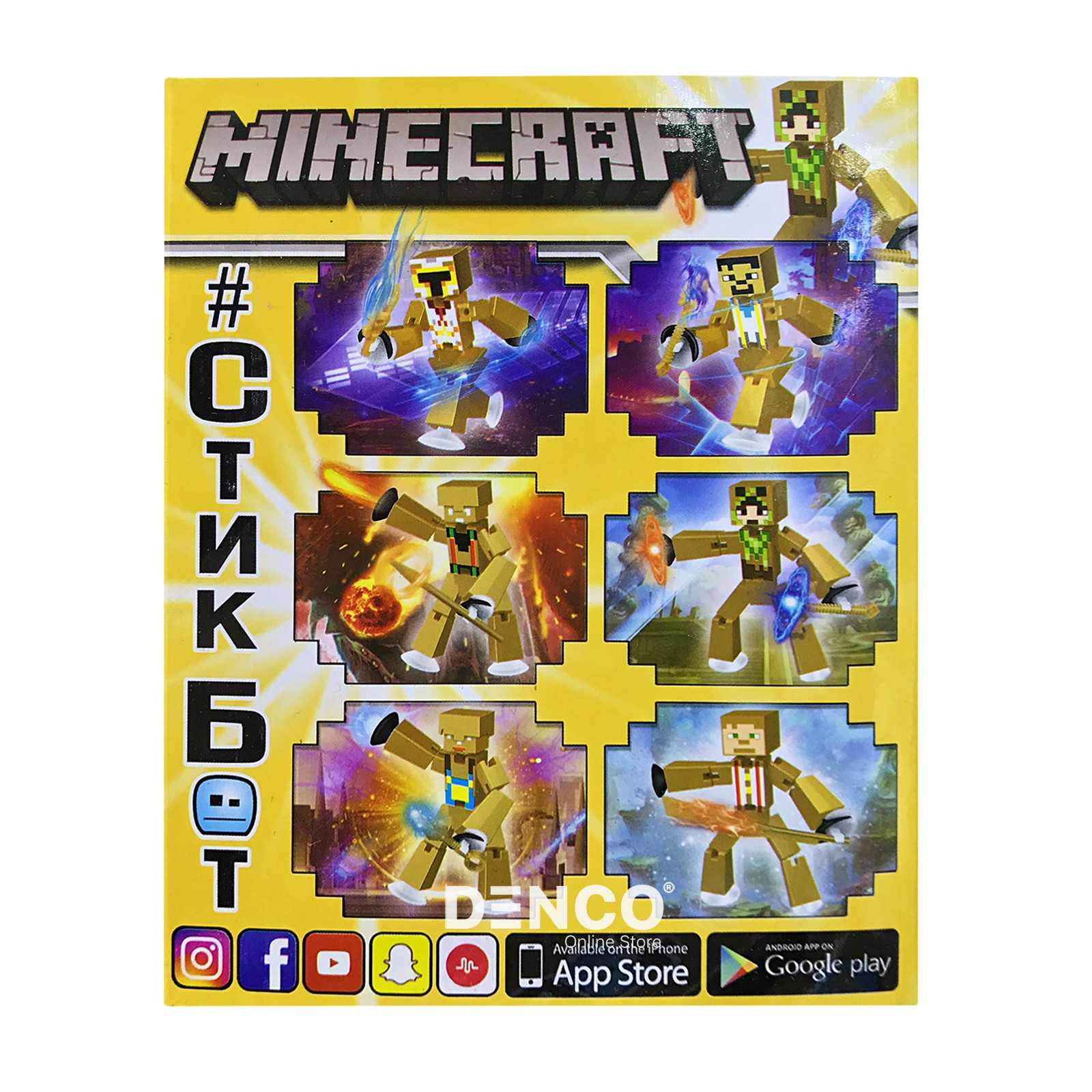 Фигурка Minecraft Стикбот 3