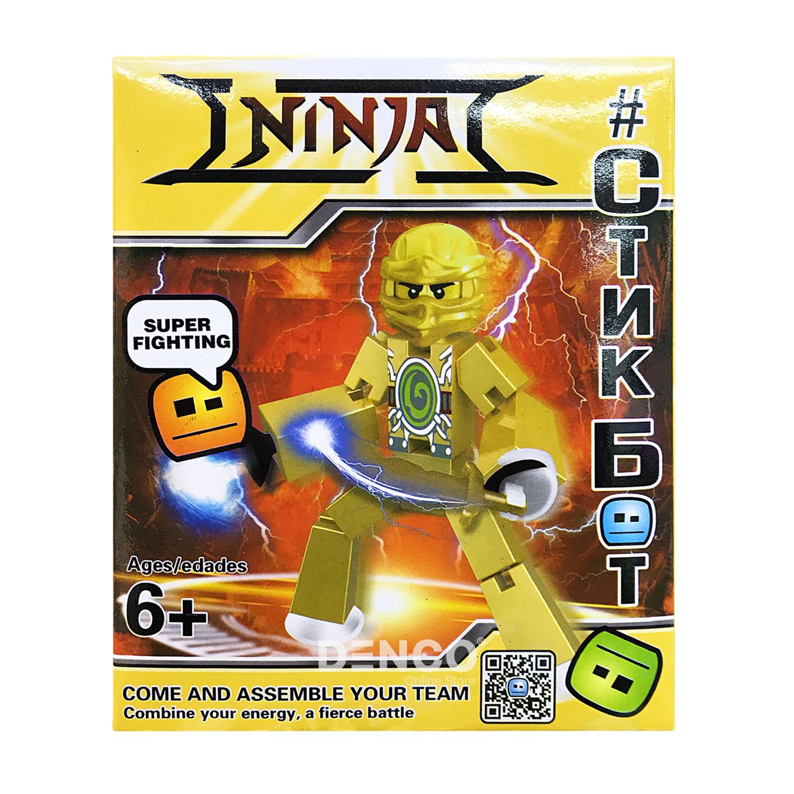 Фигурка Стикбот Ninja
