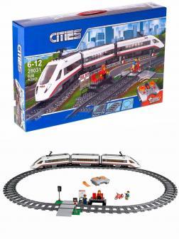 Конструктор Ll «Скоростной пассажирский поезд» 28031 (City 60051) / 628 деталей