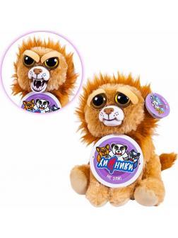 Мягкая игрушка Feisty Pets «Злой / Добрый Лев» Хищники / 22 см.