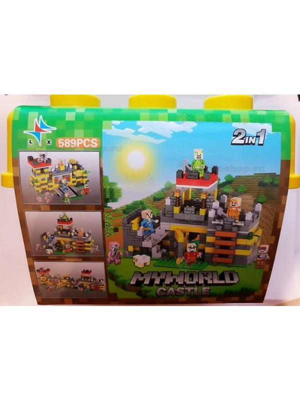 Конструктор LX MY WORLD «Замок» А059 (Minecraft) 589 деталей