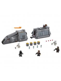 Конструктор Lp «Имперский транспорт» 05149 (Star Wars 75217) / 697 деталей