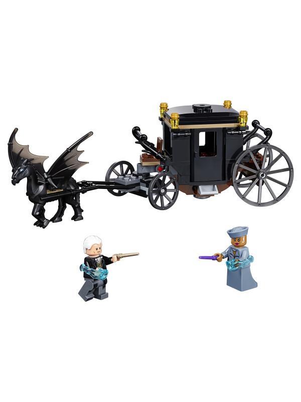 Конструктор Bl «Побег Грин-де-Вальда» 11008 (Harry Potter 75951) 144 детали