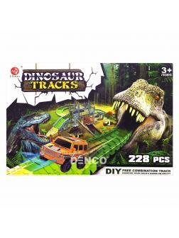 Большой гибкий трек «Динозавр Трек» 228 деталей