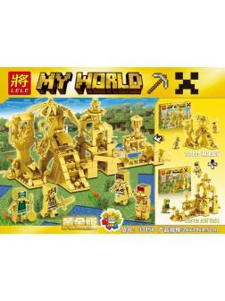 Конструктор Ll MY WORLD «Золотая серия» 33153 (Minecraft) 8 шт.