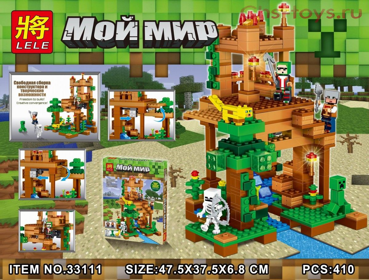Конструктор Ll Мой мир «Башня» 33111 (Minecraft) 410 деталей