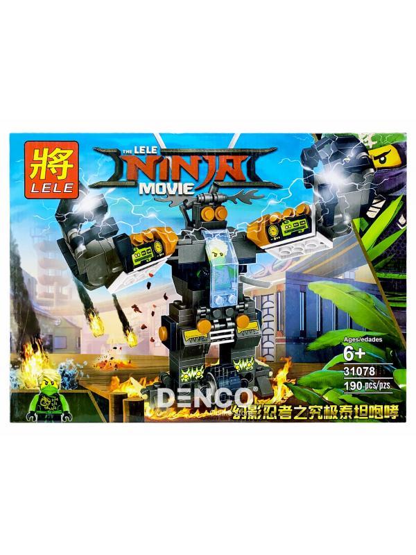 Конструктор Ll «Боевые роботы ниндзя» 31078 (НиндзяГо) 2 шт.