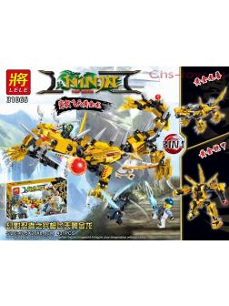 Конструктор Ll «Желтый робот ниндзя» 31066 (Ninja) 431 деталь