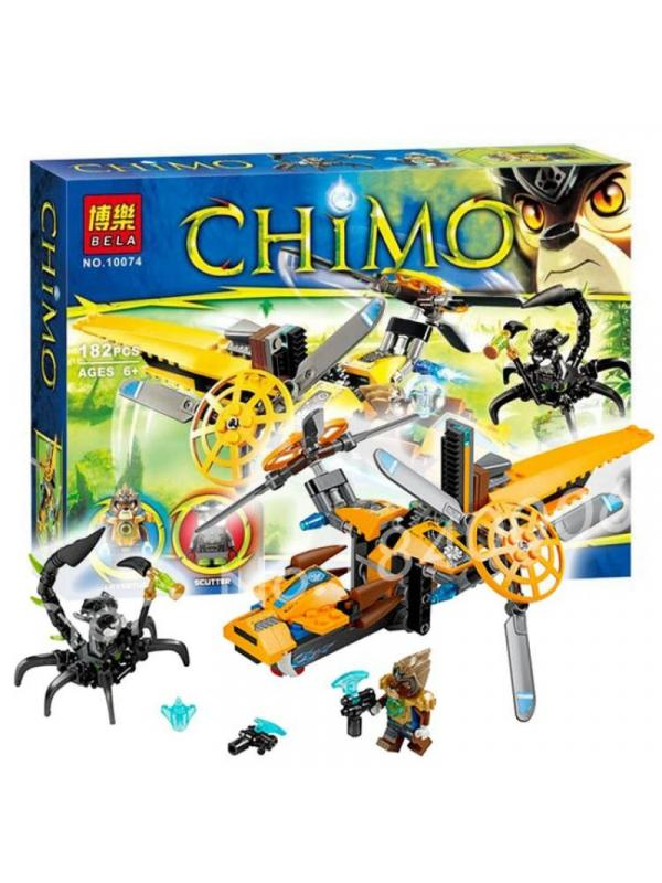 Конструктор Bl Chimo «Двухроторный вертолёт Лавертуса» 10074 (Legends of Chima 70129) 182 детали