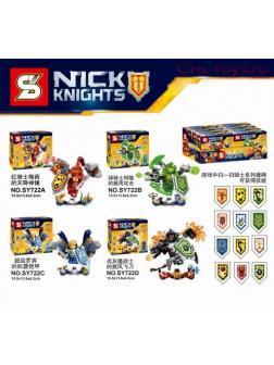 Конструкторы S Nick Knights SY722ABCD (Нексо Найтс) 4 шт.