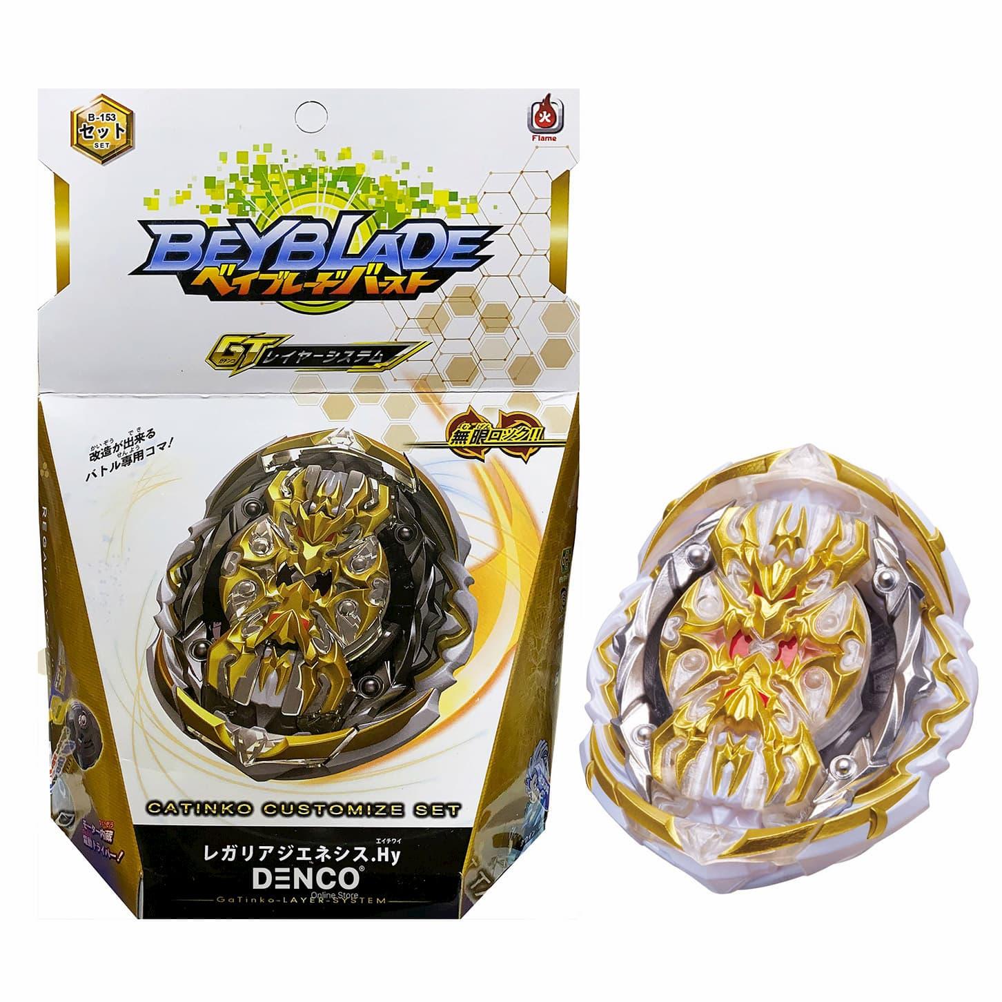 Волчок BEYBLADE Burst Регалия Генезис (Regalia Genesis) B-153-01 от SB/Flame с Запускателем