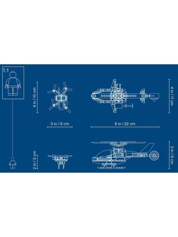 Конструктор Lari «Воздушная полиция: погоня дронов» 11207 (City 60207) / 210 деталей