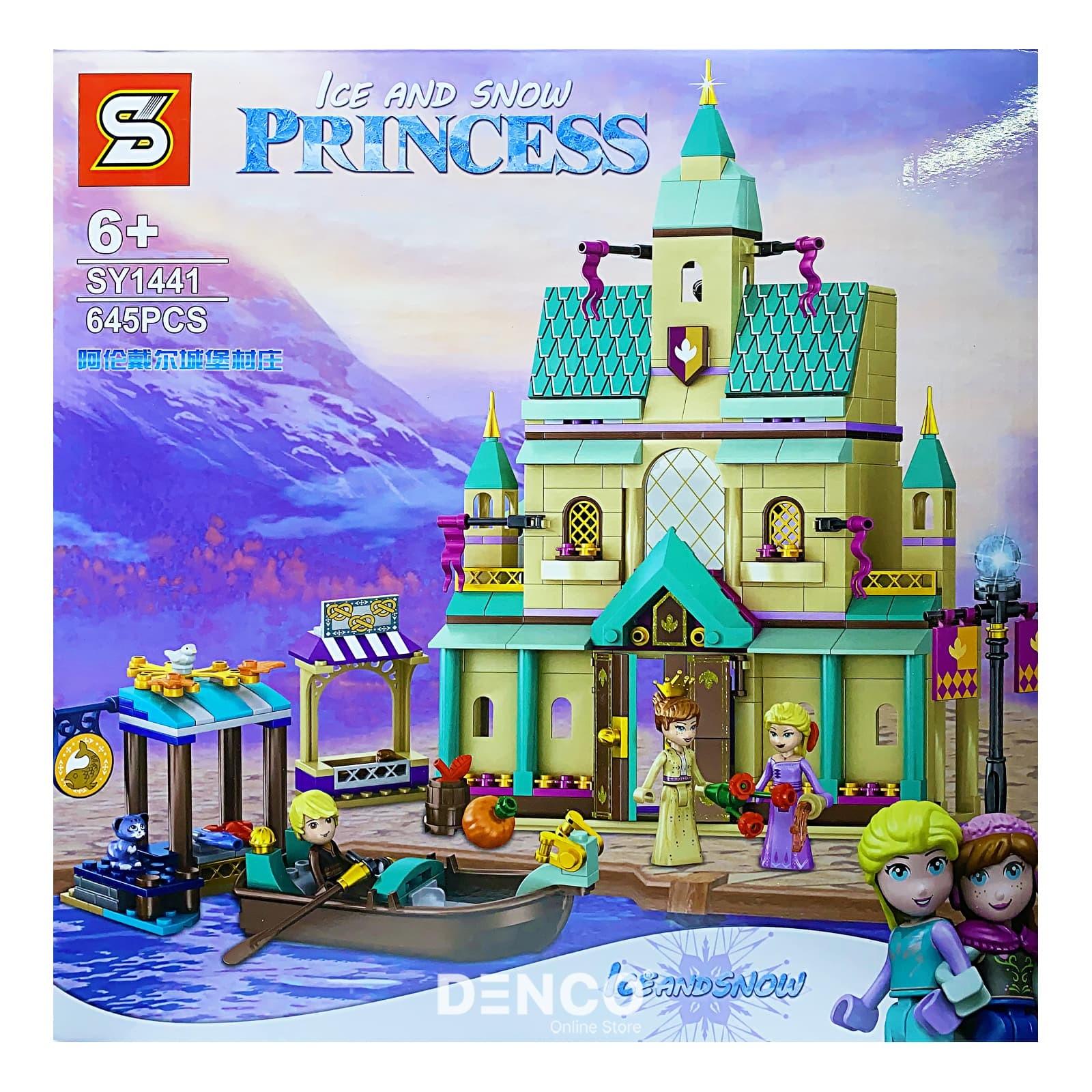 Конструктор Sheng Yuan «Деревня в Эренделле» SY1441 (Disney Princess 41167) / 645 деталей