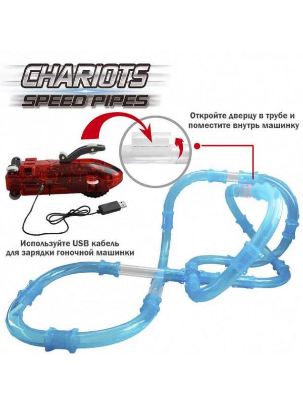 Chariots Speed Pipes 39 деталей и 2 машинки