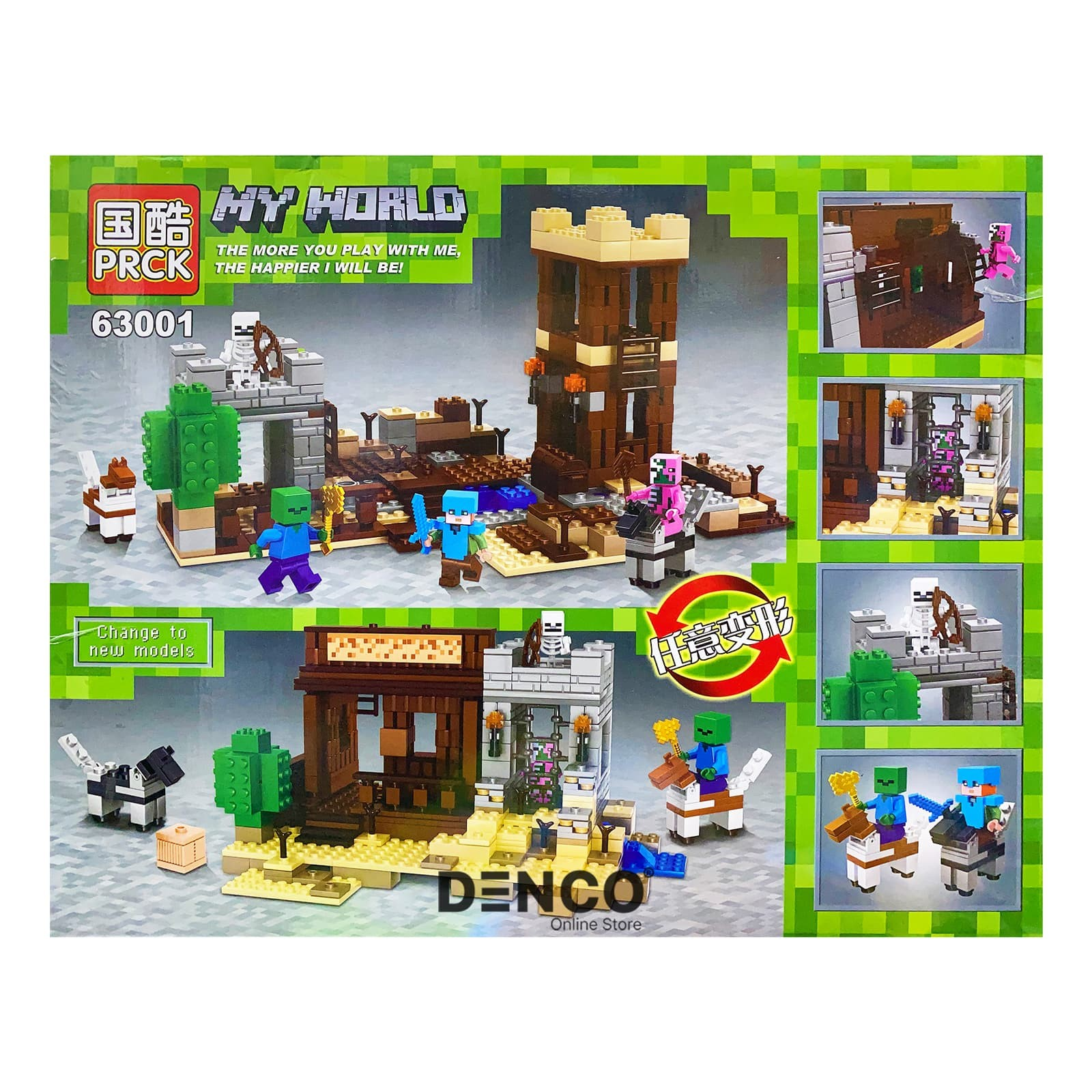 Конструктор PRCK MY World «Конный поход» 63001 (Minecraft) 530 деталей