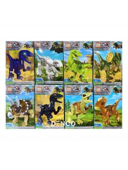 Конструктор PRCK Dinosaur World Мир Юрского периода 69008 (Juniors Jurassic World) 8 шт.