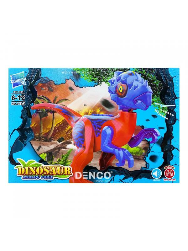 Конструктор Zuanma Парк Юрского периода (Jurassic World) «Динозавр» со звуком 043-2