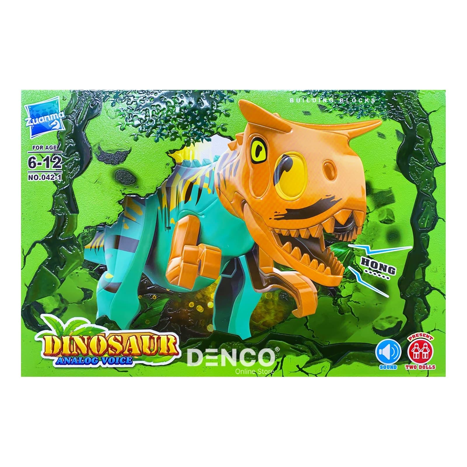 Конструктор Zuanma Парк Юрского периода (Jurassic World) «Карнотавр» со звуком 042-1