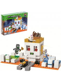 Конструктор «Арена-череп» 10988 (Minecraft 21145) / 210 деталей