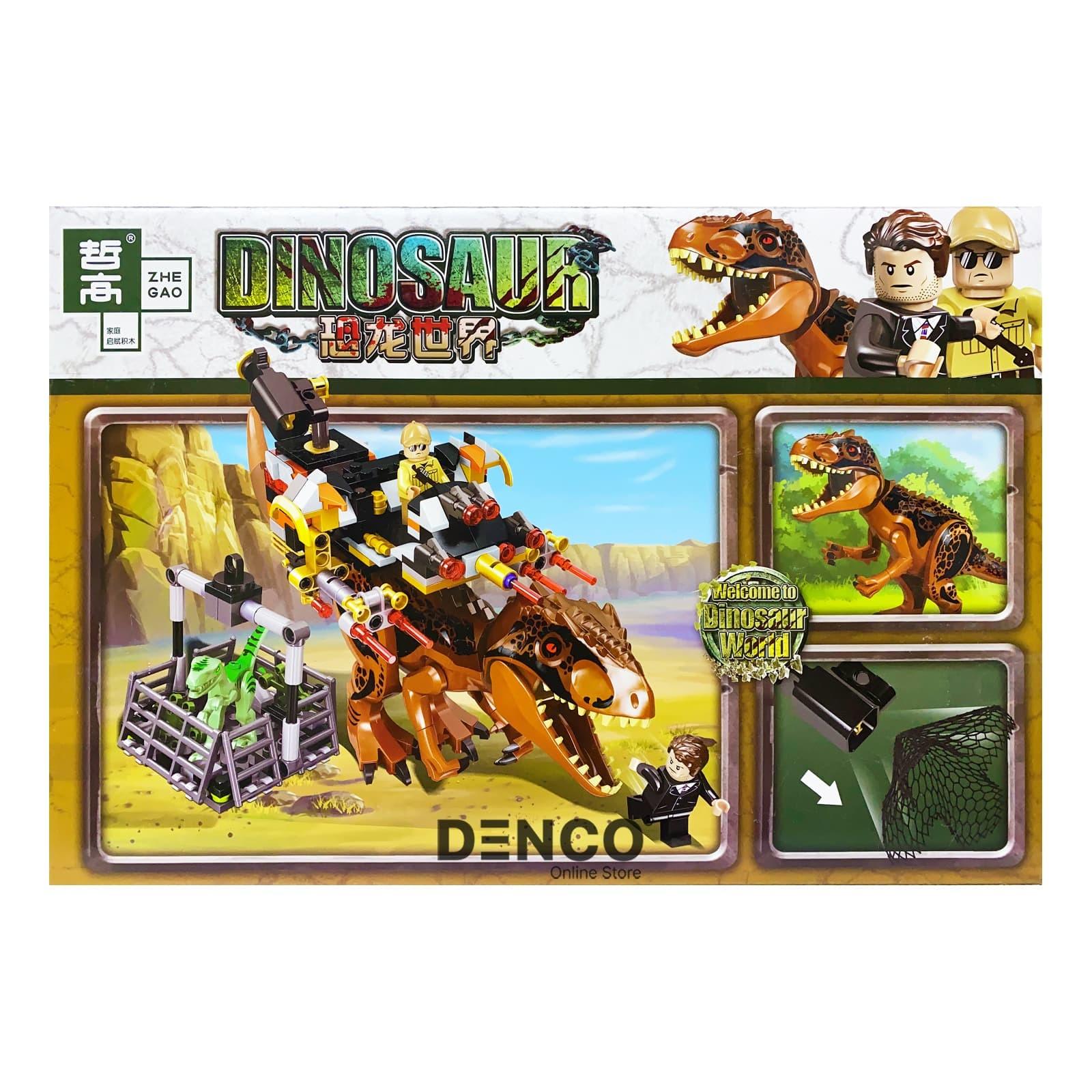 Конструктор PRCK Парк Юрского периода «Атака на Динозавре» QL1711, 312 деталей