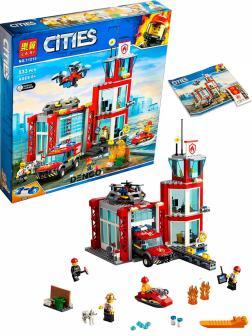 Конструктор Lari «Пожарное депо» 11215 (City 60215) / 533 детали