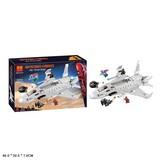 Конструктор LARI «Реактивный самолёт Старка и атака дрона» 11315 (Super Heroes 76130) / 528 деталей