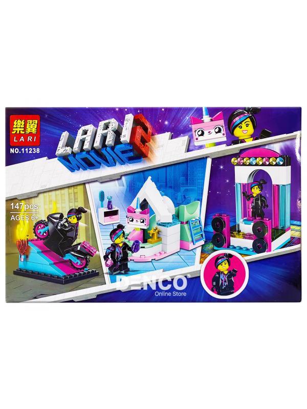 Конструктор Lari «Набор строителя Вайлдстайл» 11238 (The Movie 2 70833) / 147 деталей