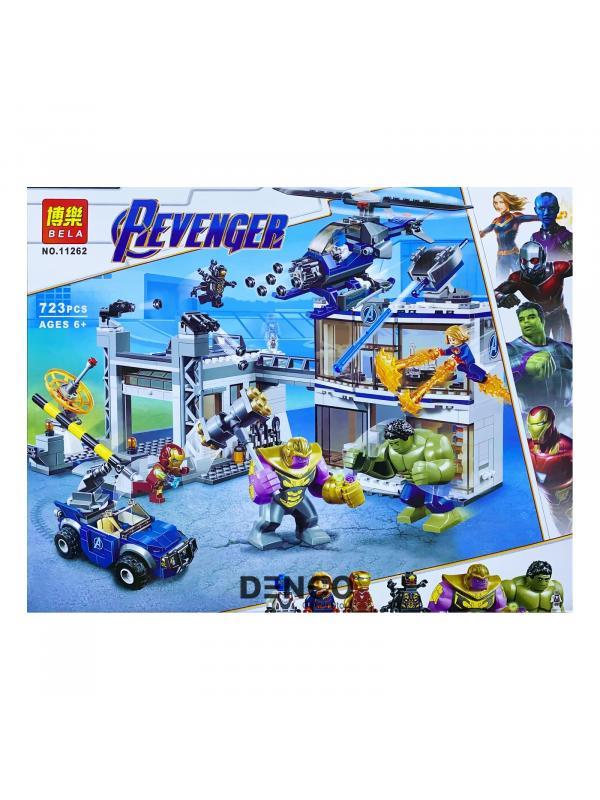 Конструктор Bl «Битва на базе Мстителей» 11262 (Marvel Super Heroes 76131) / 723 детали
