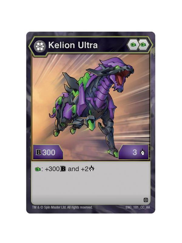 Фигурка-трансформер Бакуган Келион Ультра Фиолетовый Kelion Ultra от SB