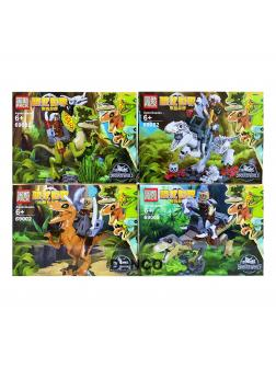 Конструктор PRCK Парк Юрского периода «Динозавры» 69002 (Jurassic World) 4 шт.