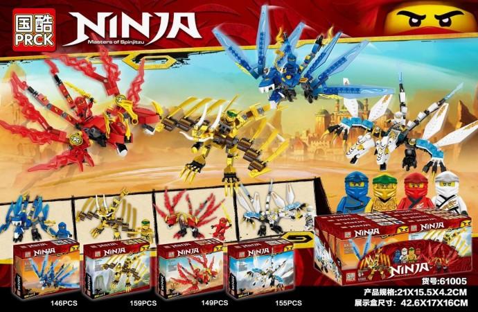 Конструктор PRCK НиндзяГо «На драконах» 61005 (НиндзяГо) 8 шт. в упаковке 4 вида