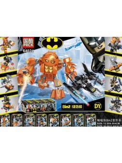 Конструктор PRCK «Фигурки Бэтмена» 64024 (Super Heroes) 8 видов